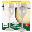 Sklenice bílé víno Brunner 300 ml, 2 ks